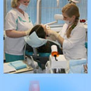 Эндодонтия и пульпиты