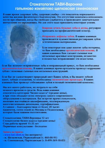 Vvodnoe_Collage_s_textom_Web