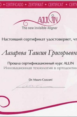 Lazareva_sert_iyun_2011_gre