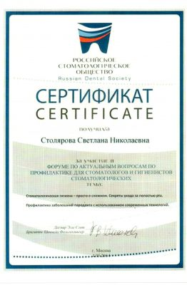 Столярова127