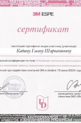 kadiev22
