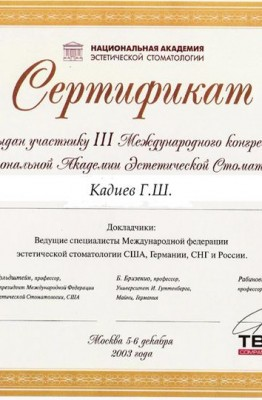 kadiev32
