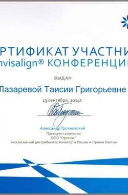 sertifikat211_great_Web