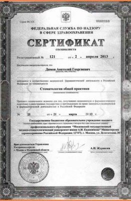 sertifikat213_439_Web