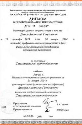 sertifikat214_439_Web