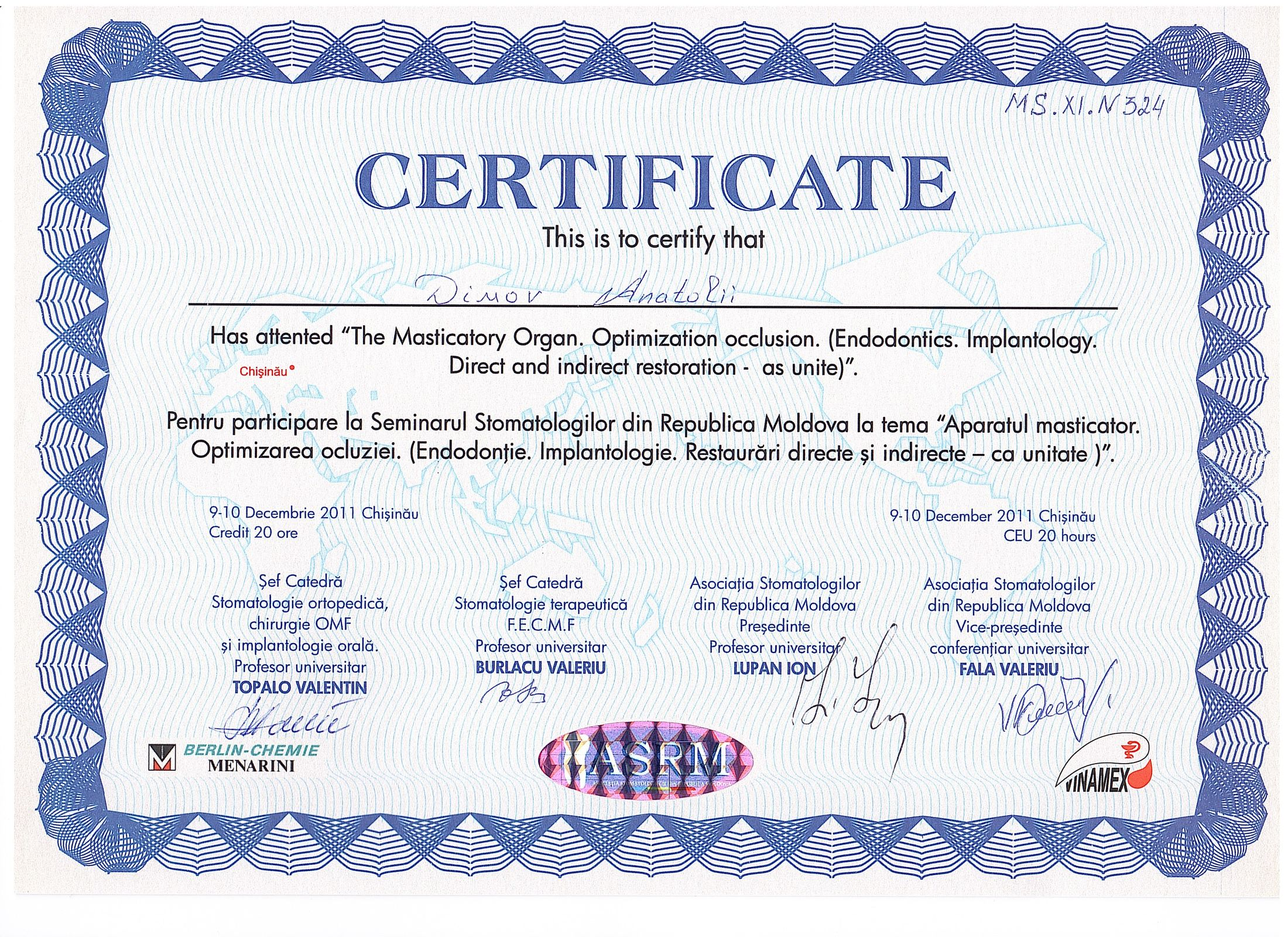 Димов_сертификаты_02