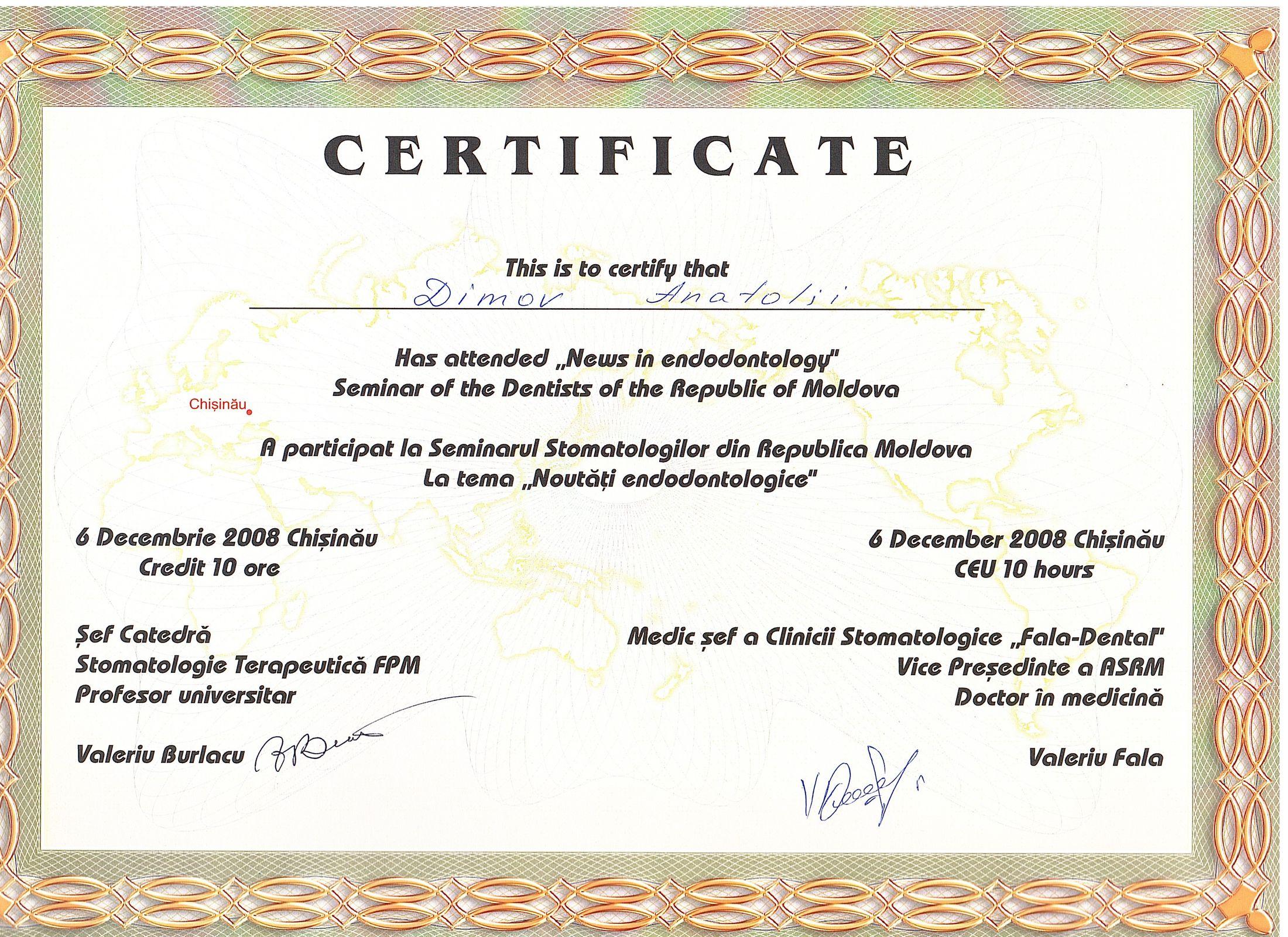 Димов_сертификаты_03
