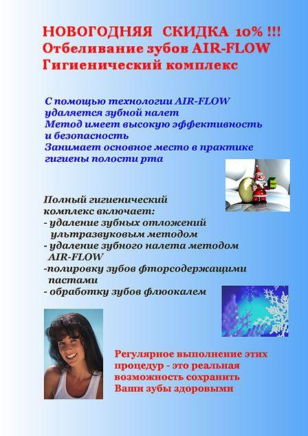 Zimnaya_akziya_Web_f1ec5bc546748