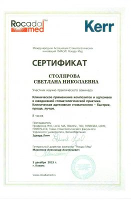 Столярова135