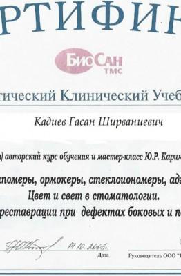 kadiev11