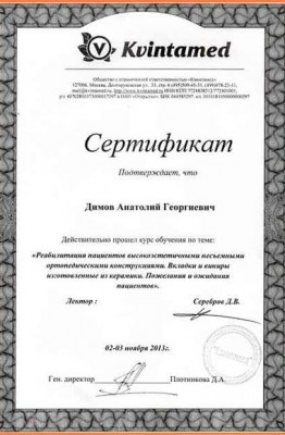 sertifikat212_439_Web