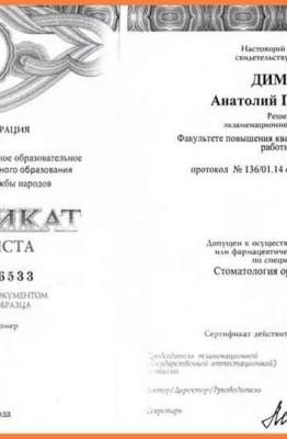 sertifikat215_760_Web_0fadd6786bbfe