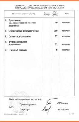 sertifikat216_439_Web