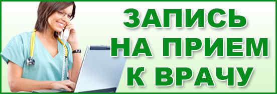 na_pryom
